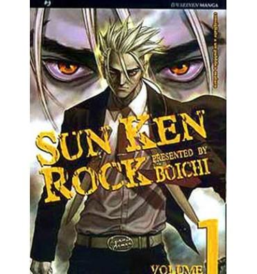 Sun Ken Rock 001 Variant