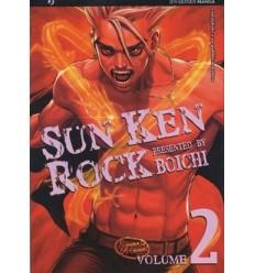 Sun Ken Rock 002