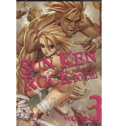 Sun Ken Rock 003