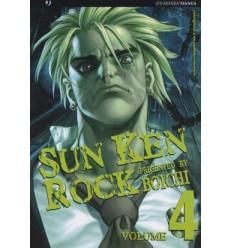 Sun Ken Rock 004