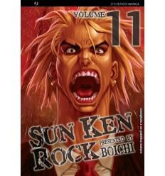 Sun Ken Rock 011