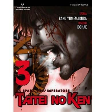 Taitei No Ken 003
