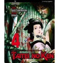 Taitei No Ken 004
