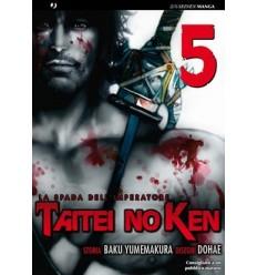 Taitei No Ken 005