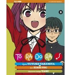 Toradora! 002