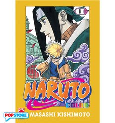 Naruto Color 006