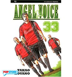 Angel Voice 033