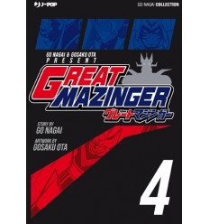 Great Mazinger 004