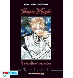 Vampire Knight - Romanzo 01 R - Il Peccato Del Ghiaccio Blu