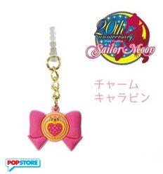 Bandai - Sailor Moon - Earphone Jack Accessory - 4 Prisim Heart Compact