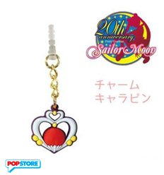 Bandai - Sailor Moon - Earphone Jack Accessory - 4 Garnet Orb