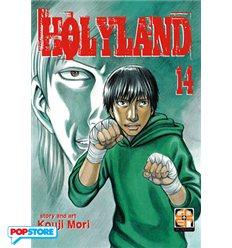 Holyland 014