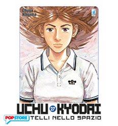 Uchu Kyodai 027