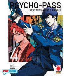 Psycho Pass - Ispettore Shinya Kogami 004