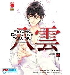 Psychic Detective Yakumo - L'Investigatore Dell'Occulto 014