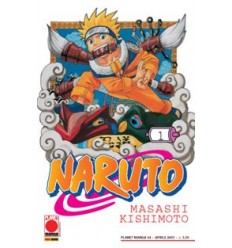 Naruto 001 R2