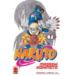 Naruto 007 R