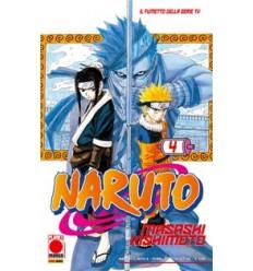 Naruto il Mito 004 R4
