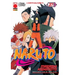 Naruto il Mito 037 R2