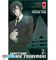 Psycho Pass - Ispettore Akane Tsunemori 002