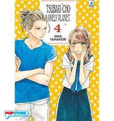 Tsubaki-Cho Lonely Planet 004