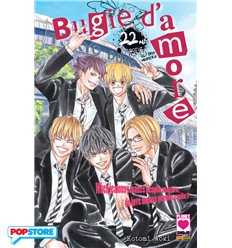 Bugie D'Amore 022