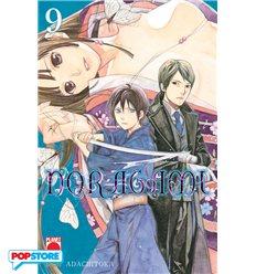 Noragami Nuova Edizione 009 R