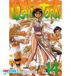 Ushio E Tora Perfect Edition 014
