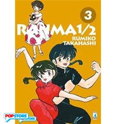 Ranma 1/2 New Edition 003