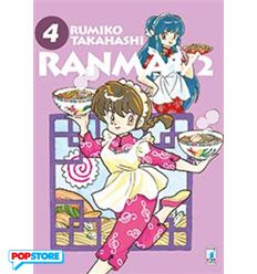 Ranma 1/2 New Edition 004