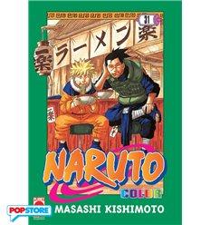 Naruto Color 031
