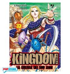 Kingdom 33
