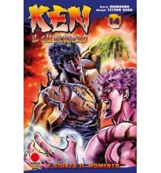 Ken Il Guerriero 014