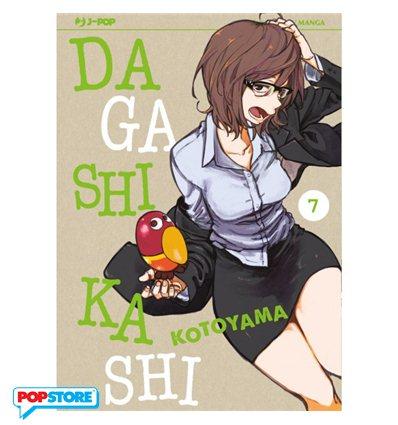 Dagashi Kashi 007