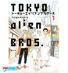 Tokyo Alien Brothers 001