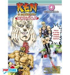 Ken il Guerriero Ichigo Aji 004