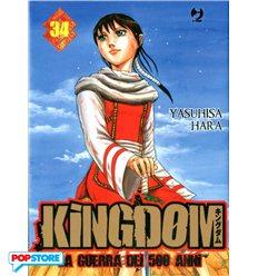 Kingdom 34