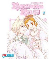 Kamisama Kiss 025