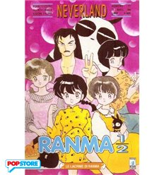 Ranma 039