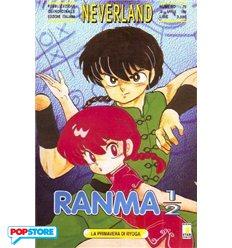Ranma 041