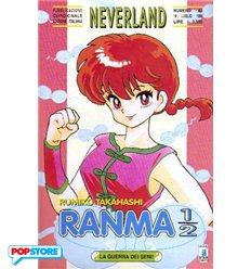 Ranma 047