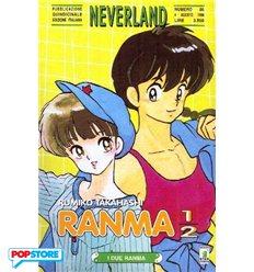 Ranma 048