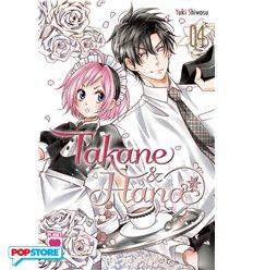 Takane e Hana 004