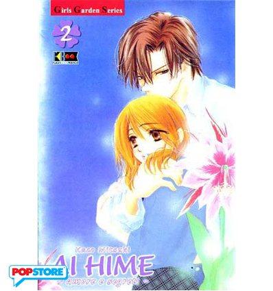 Ai Hime - Amori e Segreti 002