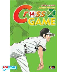 Cross Game 014