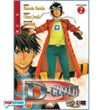 D-Cloth 002