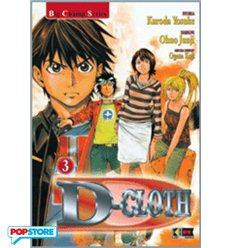 D-Cloth 003