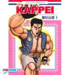 Kappei 001