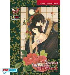 La Sposa Di Habaek 022