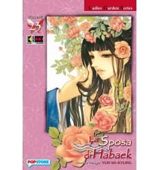 La Sposa Di Habaek 023